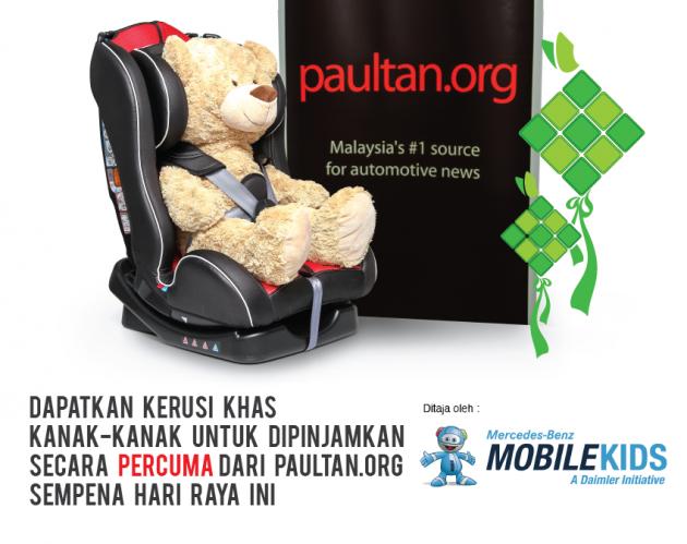 IK-CAR-SEAT