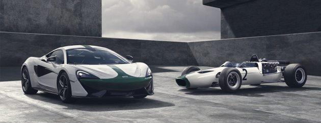 McLaren-570S-M2B-1-e1464924483344_BM