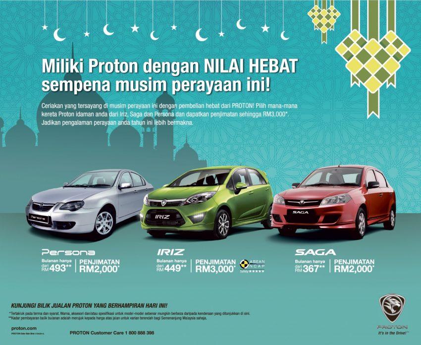 Proton tawar promosi Balik Kampung Raya – pemeriksaan keselamatan percuma, penjimatan sehingga RM3,000 dan bayaran bulanan rendah Image #504488