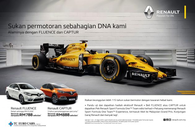 'Renault - Motorsports Is In Our DNA ' Campaign_BM