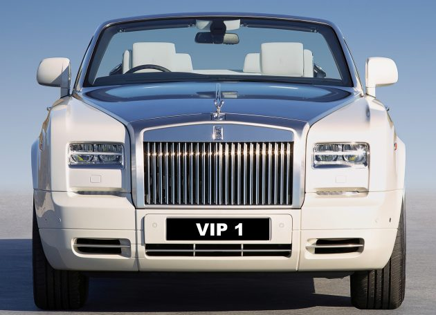 rr-vip-plate
