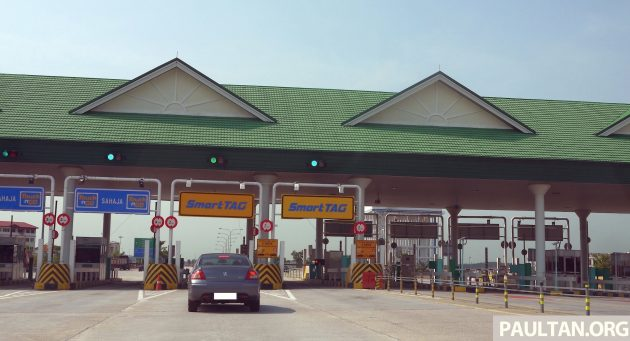 toll plaza plus