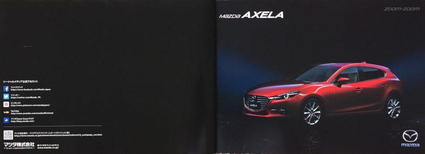 New Mazda 3 facelift revealed in Japanese brochure Image #517338
