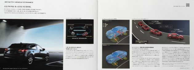 2016 Mazda 3 facelift brochure 10
