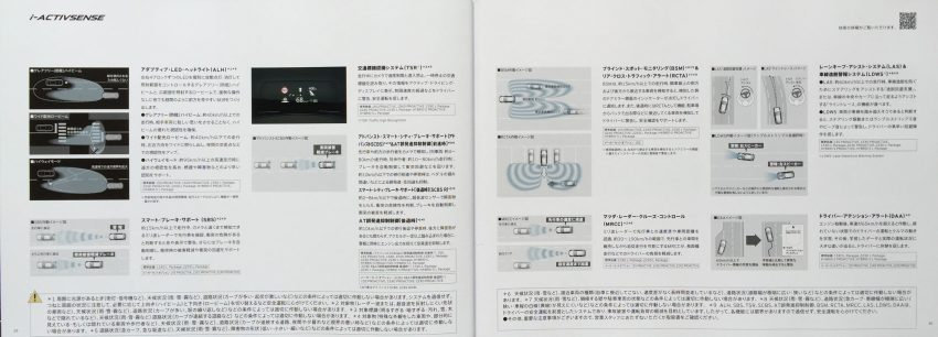 New Mazda 3 facelift revealed in Japanese brochure Image #517353