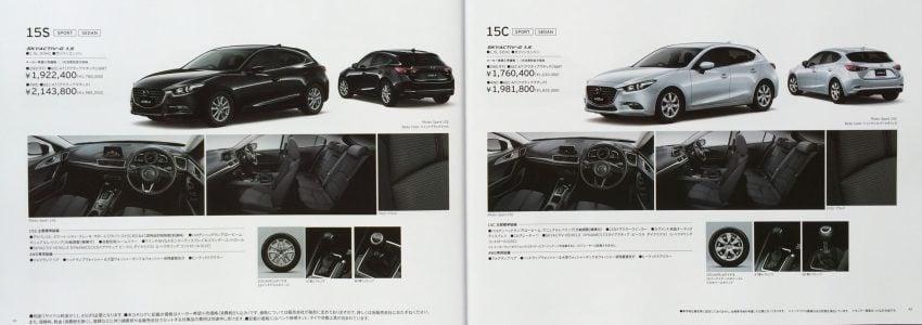 New Mazda 3 facelift revealed in Japanese brochure Image #517358