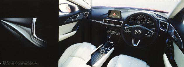 2016 Mazda 3 facelift brochure 6