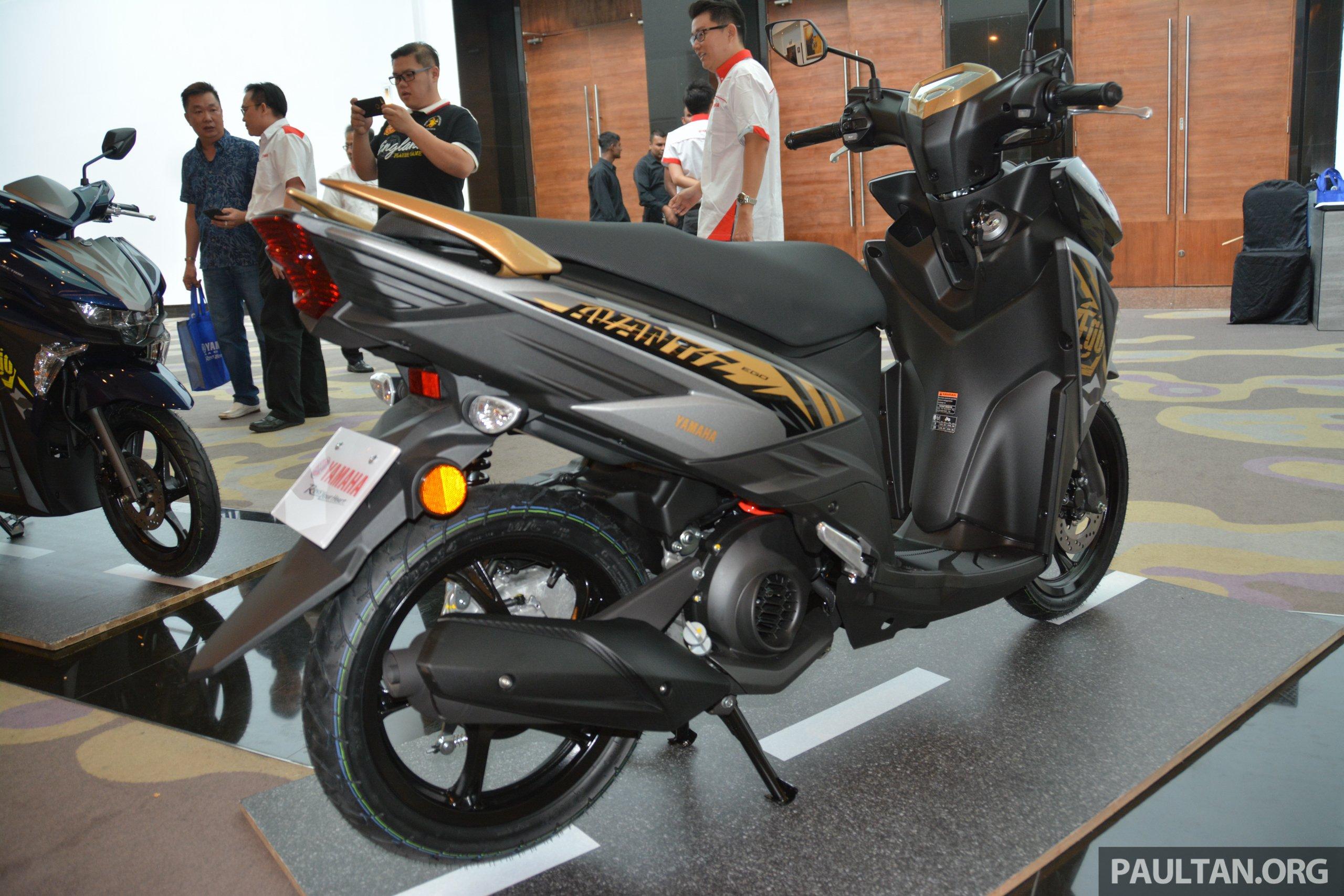Yamaha Am Price
