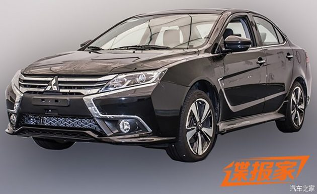 Mitsubishi Lancer receives new family face in China?