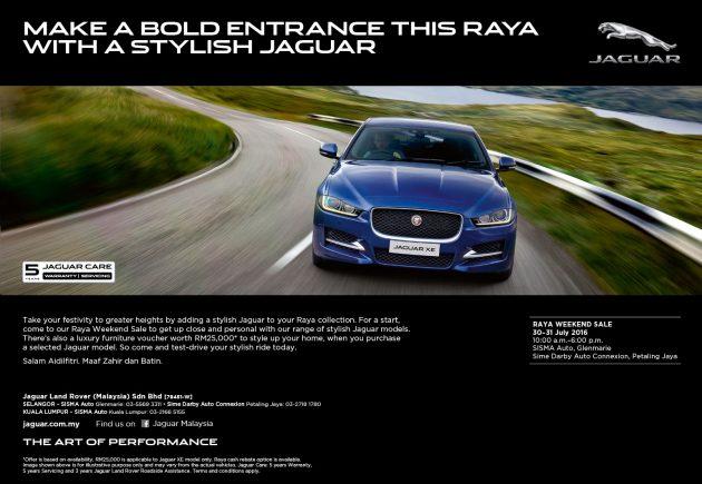 54393-Jaguar-Raya-E-The-Star-colour