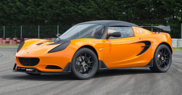 Elise Cup 250 R Front Static