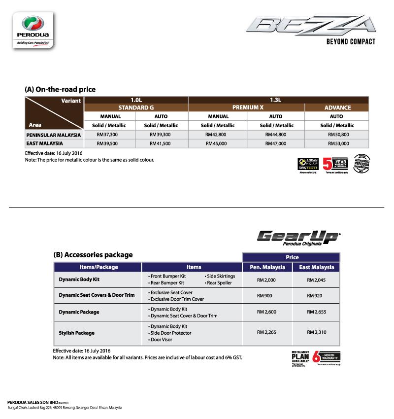 Perodua Bezza ditawarkan dengan harga cukup kompetitif – bermula RM37k hingga RM51k Image #519524