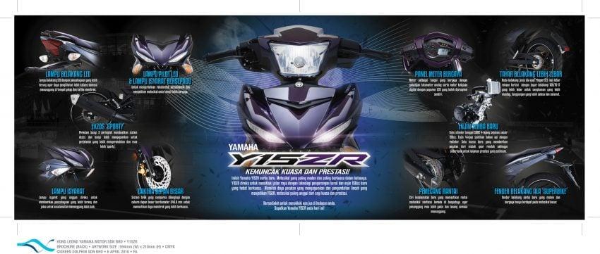 Yamaha Y15ZR 2016 – tampil dengan warna kelabu – ungu baharu, dijual dengan harga RM8,210 Image #525574