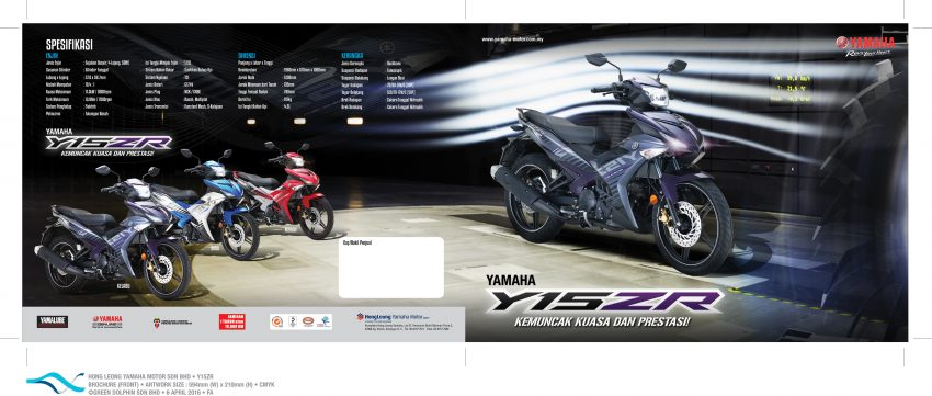 2016 Yamaha Y15ZR – now in grey, priced at RM8,210 Image #525338