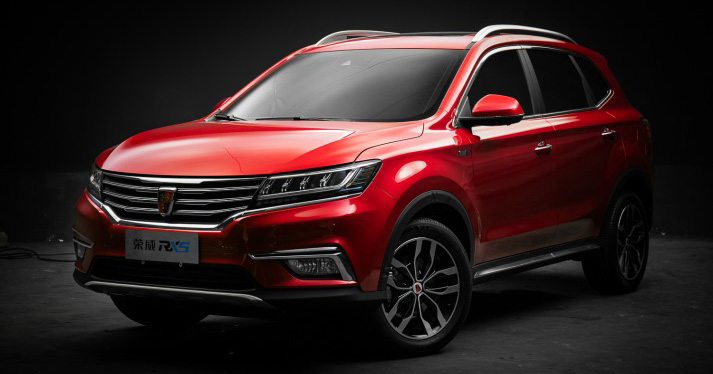 "Roewe RX5 unveiled – ""internet car"" with Alibaba OS"