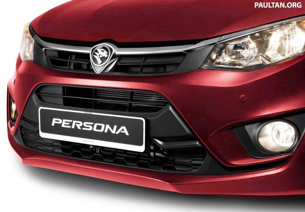 2016 Proton Persona BM Front Red