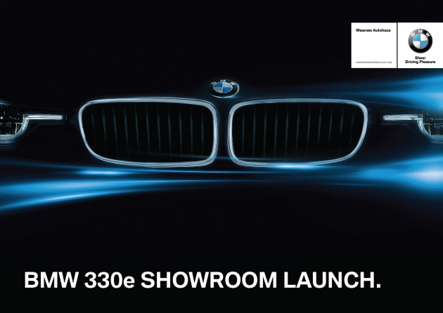BMW_Showroom_DM A5 WL R1_Front