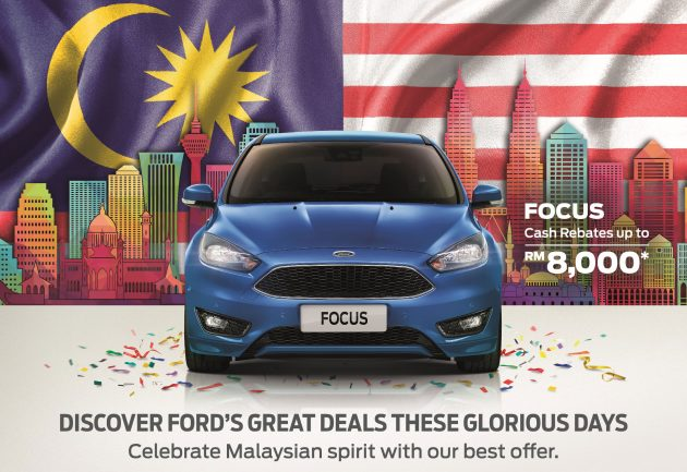 Ford National Day promo Focus crop