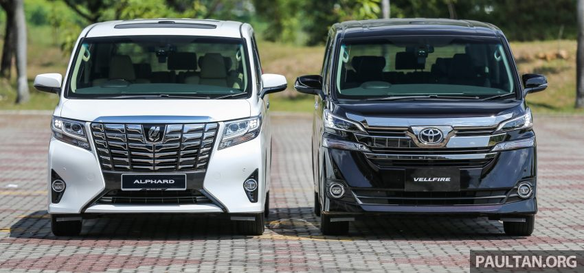 GALLERY: 2016 Toyota Alphard 3.5 and Vellfire 2.5 Image #529963