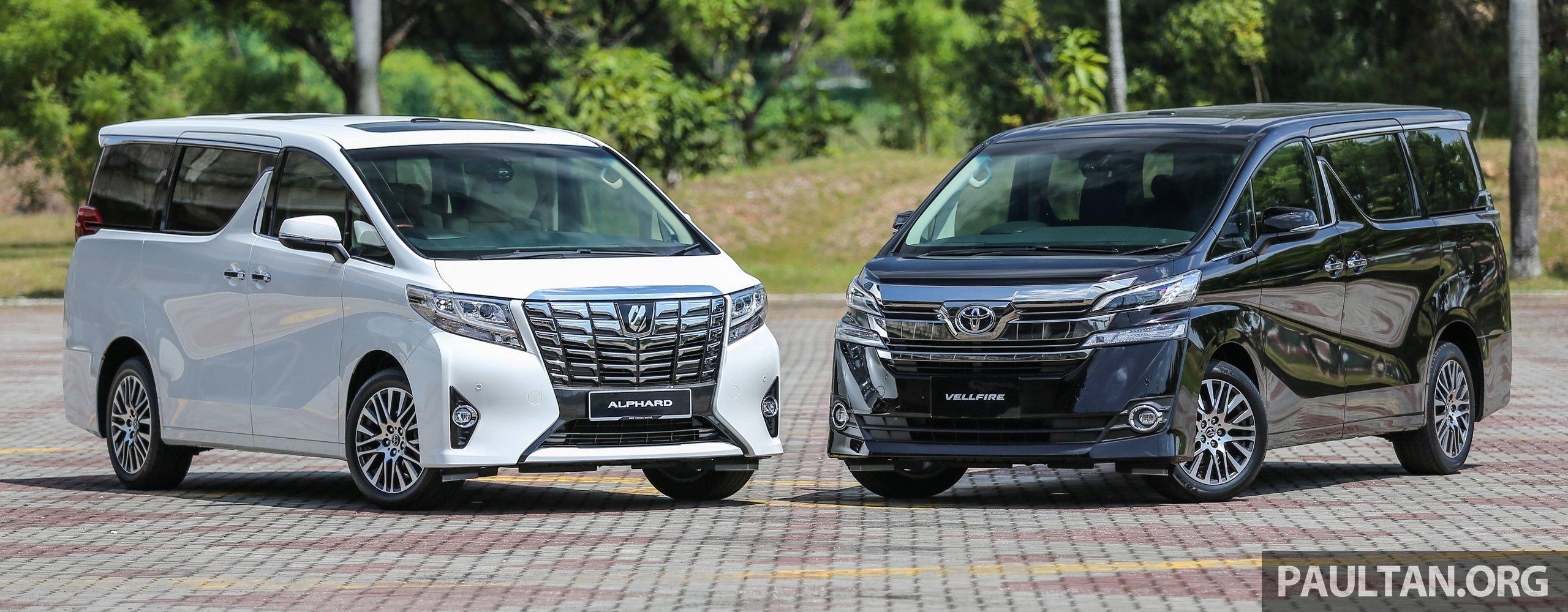 2017 Toyota Alphard 2017 2018 Best Cars Reviews