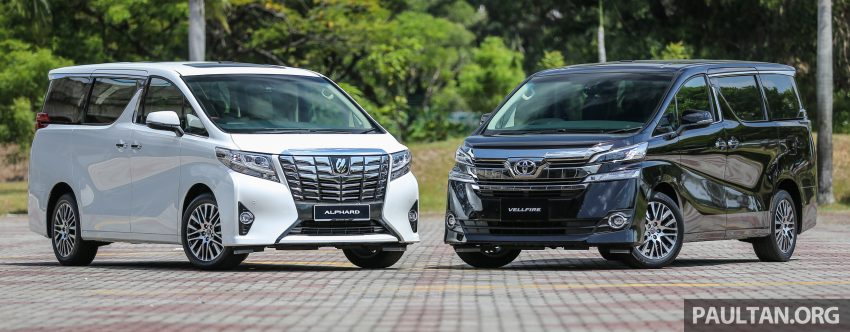 GALLERY: 2016 Toyota Alphard 3.5 and Vellfire 2.5 Image #529966