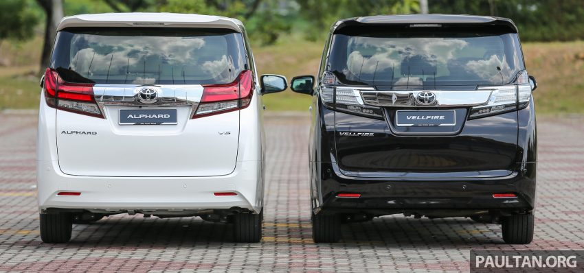 GALLERY: 2016 Toyota Alphard 3.5 and Vellfire 2.5 Image #529967