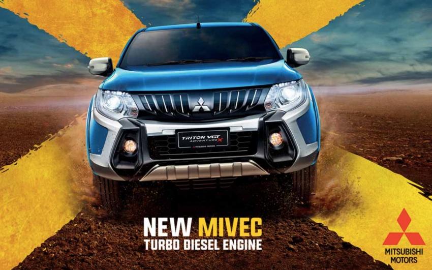 Mitsubishi Triton VGT dipertingkat dilancarkan- 2.4L MIVEC Turbodiesel, 181 PS/430 Nm, varian X baharu Image #544521