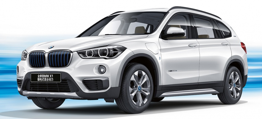 BMW X1 xDrive25Le iPerformance – a PHEV for China Image #545958