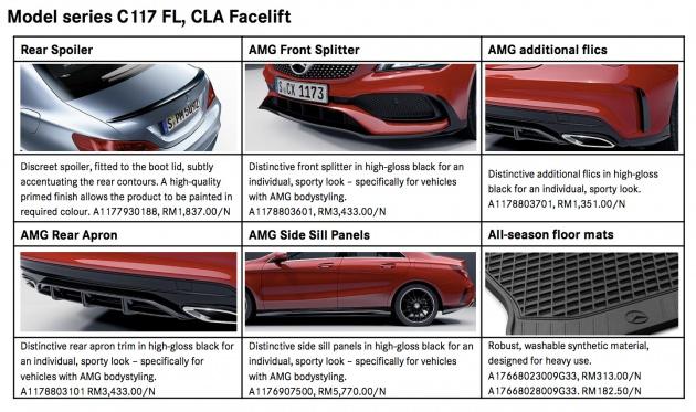 cla-facelift-accessories-2