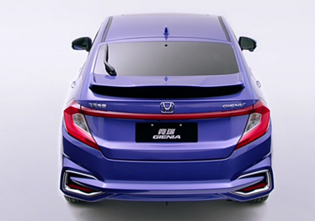 Honda Gienia officially revealed for the Chinese market Image #544155