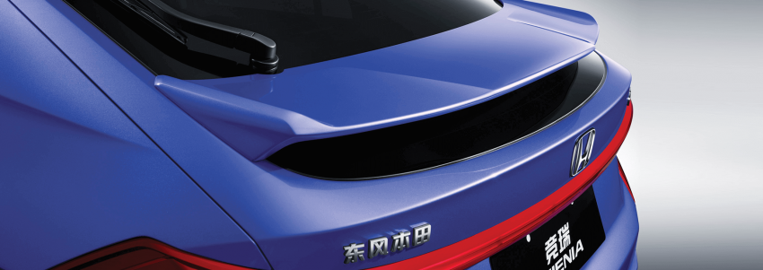Honda Gienia officially revealed for the Chinese market Image #544145