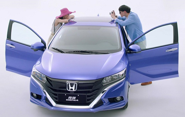 Honda Gienia officially revealed for the Chinese market Image #544163