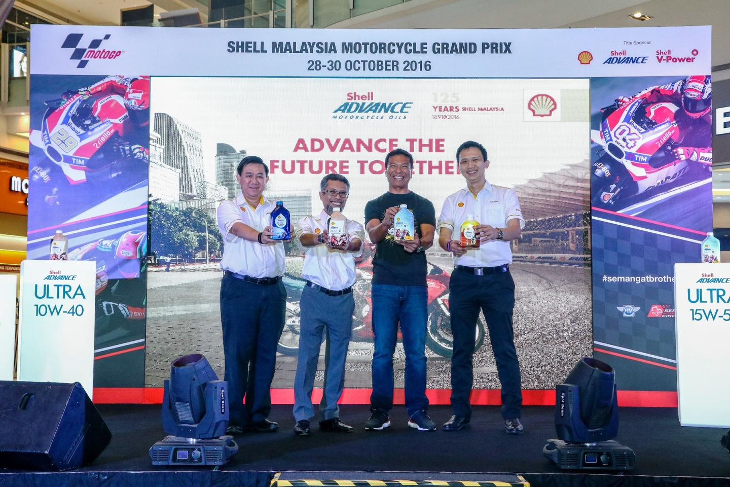 Shell Advance limited edition motorcycle oil designs revealed – chance to win Malaysia MotoGP ...