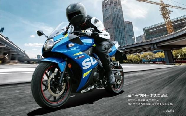2017-suzuki-gsx-r250-6