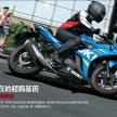 2017-suzuki-gsx-r250-8