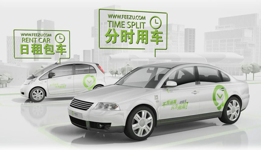 gm invests in chinese car sharing start up app feezu. Black Bedroom Furniture Sets. Home Design Ideas