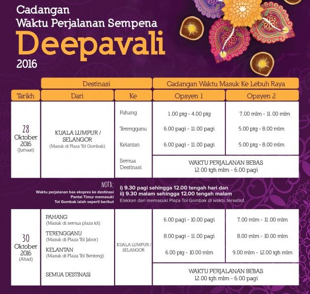 lpt1-deepavali-2016-tta