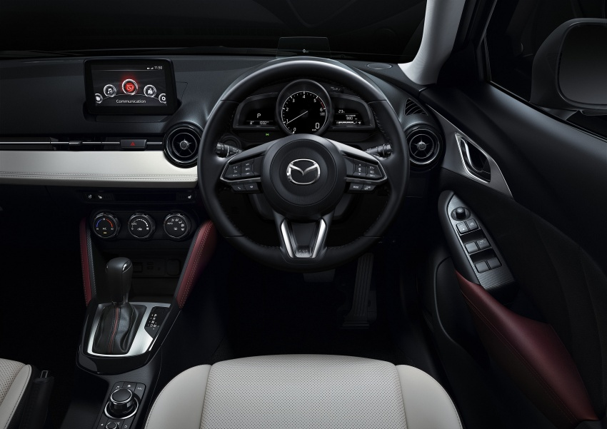 Mazda 2 and CX-3 updated with G-Vectoring Control Image #563876