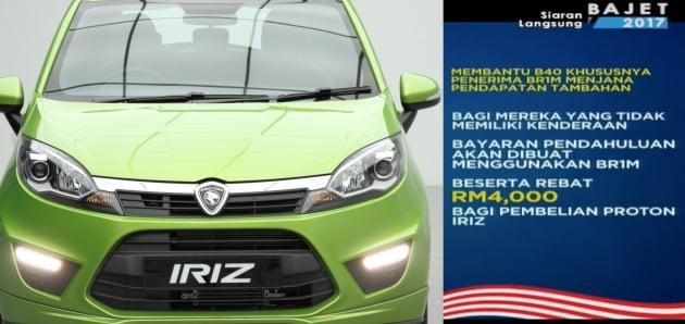 irizpix-bajet-2017-iriz-rm4k-offer