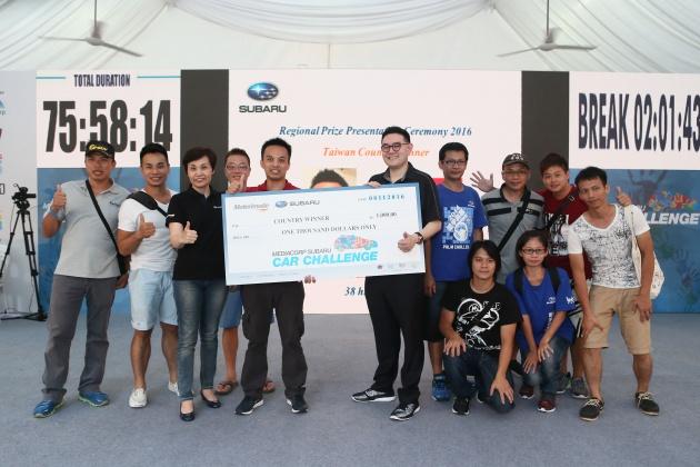 2016-mediacorp-subaru-car-challenge-8
