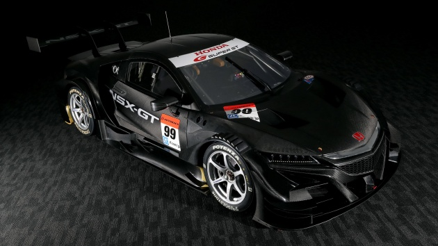 Honda NSX-GT to take on Super GT: 2.0 turbo, 590 hp