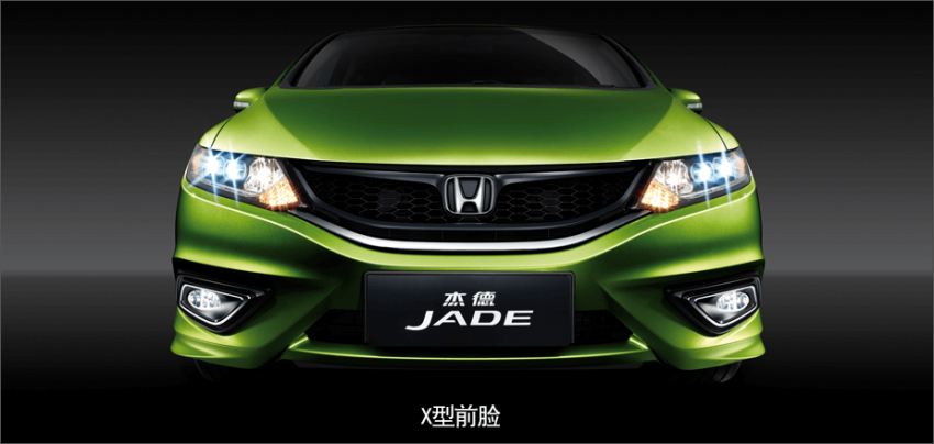 Six-seater Honda Jade facelift launched in China Image #583419
