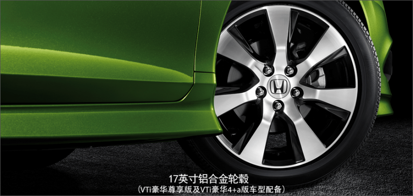 Six-seater Honda Jade facelift launched in China Image #583421