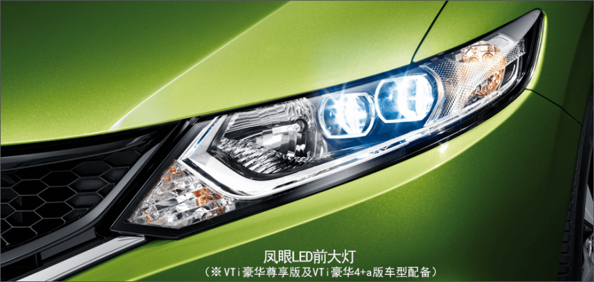 Six-seater Honda Jade facelift launched in China Image #583420