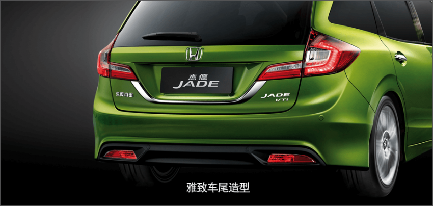 Six-seater Honda Jade facelift launched in China Image #583422