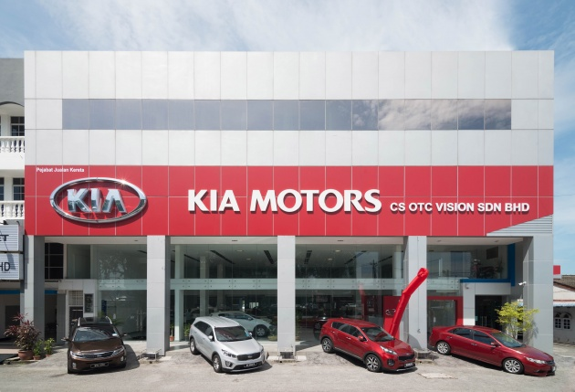 kia-butterworth