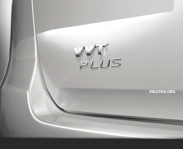 logo-white_protonertiga_bm