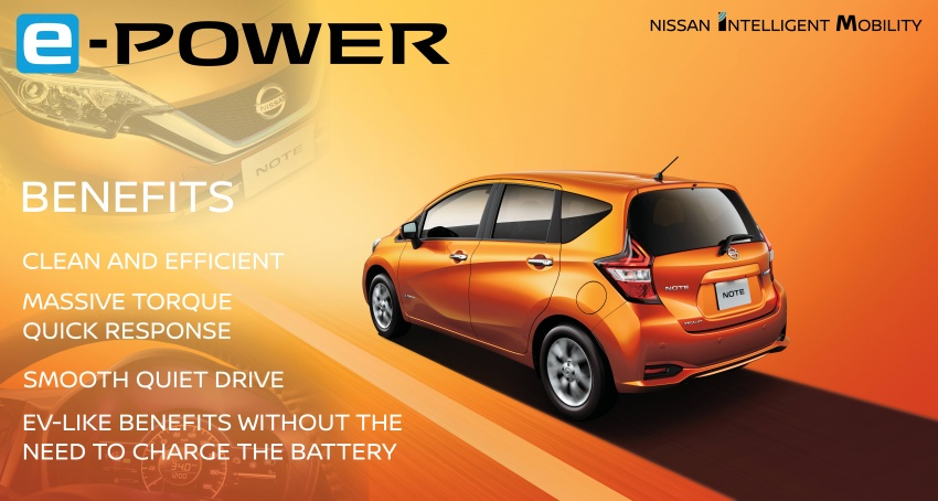Nissan Note e-Power detailed – range extender hybrid without plug-in socket, 1.2L engine, 37.2 km per litre Image #574207
