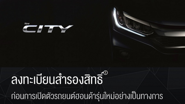 2017 Honda City Facelift Teased In Thailand Civic Looks
