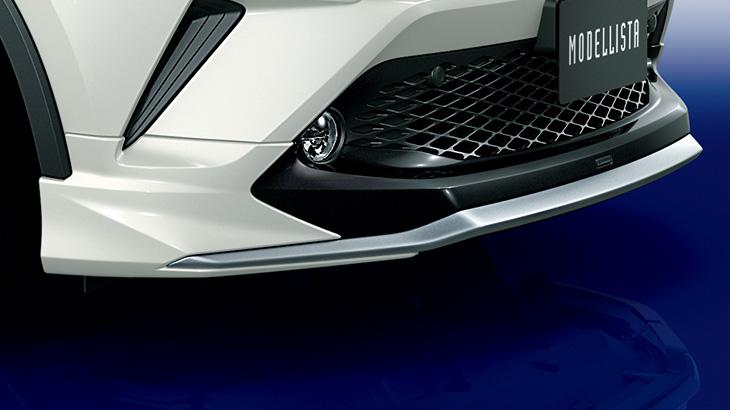Toyota C-HR terima kit talaan TRD dan Modelista Image #592048